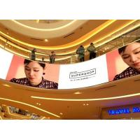 Indoor Full Color Video Wall Led Display 2.5mm For Commercial Events