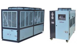 China Energy Saving Plastic Auxiliary Equipment Air Cooled Chiller Equipped Low Noise Blower Fan on sale