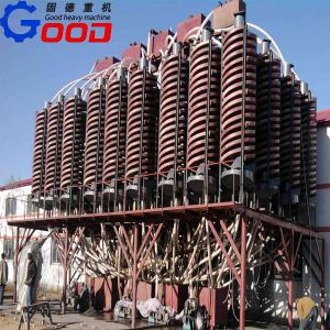 China gravity concentrator on sale