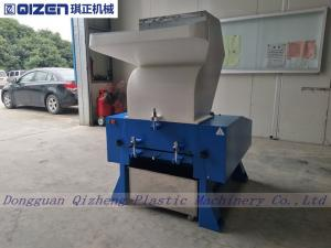 China Recycled PE PP Waste Plastic Crusher Machine Sheet Cutter Type QZ-P600 on sale