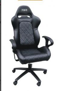China SGS Approved Multi Purpose Adjustable Office Chair Cloth / PU / Leather Cover on sale
