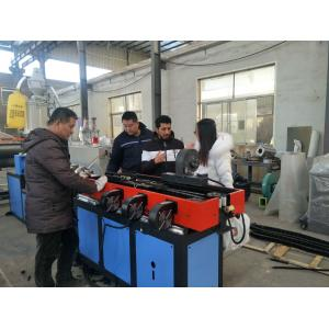 China Plastic Pipe Extrusion Line / PE PP PA Single Wall Double Wall Corrugated Pipe Production Line on sale