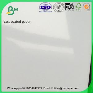China High Glossy 250g Corrugated Medium Paper / Board White Color For Cigarette Boxes on sale
