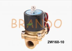 China 24V DC 3/8 Inch Brass Water Solenoid Valve 2W160-10 For Water Treatment on sale