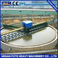 China Gold Hematite Concentrator Plant Iron Ore Dry Concentration Equipment on sale