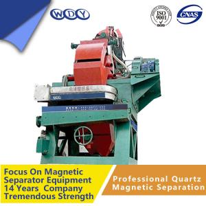 China Double Vertical Ring High Gradient Magnetic Separator WD2000 Energy Saving on sale