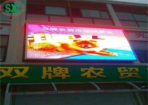 China High Definition Outdoor LED Billboards Full Color P6 SMD3535 960mm x 960mm on sale