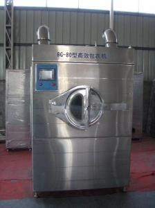 China Sugar Coating Machine With Air Filter / Pharma  Tablet Coating Equipment on sale