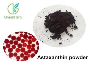 China 100% Pure Natural Haematococcus Pluvialis Extract / 1-10% Astaxanthin Powder supplier