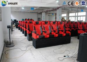 China Animation 5D Digital Theater System Simulator With Stimulating Electric Motion Seats on sale