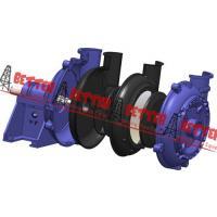 Woman Centrifugal Slurry Pump Replacment Spare Parts Impeller Cover Plate Frame Plate High Chrome A05 Polyurethane