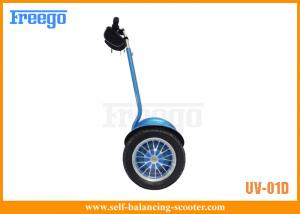 China Two Wheel Stand Up Electric Balance Scooter For Adults With 2 Remote Control / CE RoHs on sale