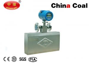 China Dn Mass Flow Meter for Measuring Liquids Water Fuel Rude Oil Gasoline Diesel Solvent Slurry on sale