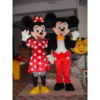 dwarf mascot costume, dwarf mascot costume Manufacturers and