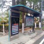 Full HD Outdoor Information Kiosk , Digital Touch Screen Kiosk With IP Camera