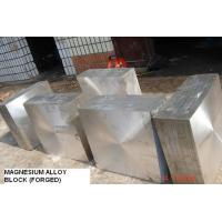 ZK60A magnesium alloy plate block disc 300x500x500mm ZK60A-T5 high strength and competitive price and fast delivery