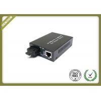 1000M Gigabit Ethernet Fiber Optic Media Converter , Fast Rj45 Optical Fiber Converter