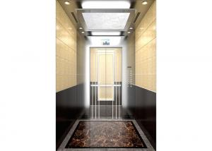 China 630kg ~ 2000kg Machineless Room Elevator 1.0m/s ~ 2.0m/s Speed Simplified design on sale