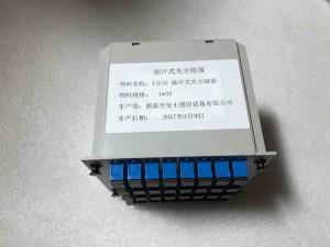 China 1 * 32 Insertion Type Fiber PLC Splitter , Cassette Type Mini PLC Fiber Optic Splitter on sale