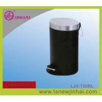 20L Outdoor Stainless Steel Dustbin
