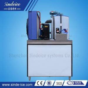 China 2t/Day Seawater Flake Ice Machine Used in Fishing Boats/Vessels on sale