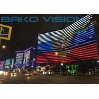 China Light Weight Transparent LED Screens High Transmitting Digital Window Curtain on sale