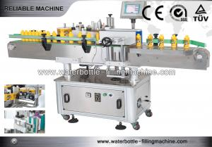 China Self Adhesive Jar Labelling Machine For Glass / PET Bottle , 0-25 Meter / Min on sale