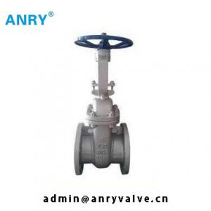 China Wedge Flanged Gate Valve Class 600~2500 Pressure Seal Gate Valve WCB Body on sale