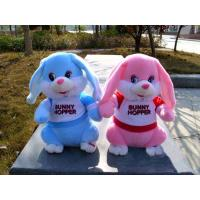 Funny Dancing and Singing Talking Plush Toys with Moving Ear Easter Bunny With Musical