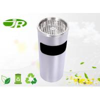 Round Plastic Stainless Steel Ashtray Bin Standing For Hotal Cylindrical