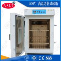 Circulating Drying Hot Air Industrial Oven High Temperature 300deg C To 500deg C