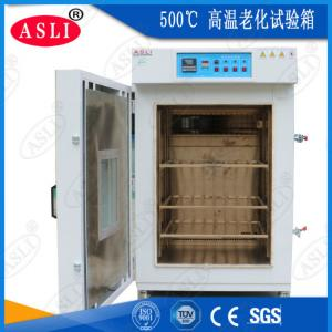 China Circulating Drying Hot Air Industrial Oven High Temperature 300deg C To 500deg C on sale