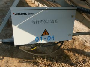 China 1 - 32 Strings Solar PV Combiner Box Array CE With Surge Protective Devices on sale