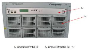 China 240VDC UPS High Power Energy Storage Inverter For Satellite Communications on sale
