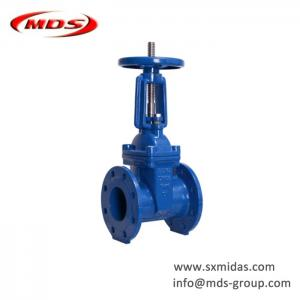China Ductile cast iron ggg50 water seal rising stem gate valve dn100 on sale