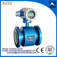 China China cheap Smart digital magnetic flow meter for drinking water on sale