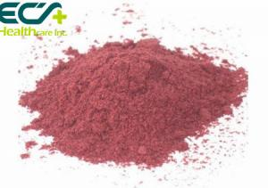 China Freeze- Dried; blueberry; Beauty effect, Oraganic Food Ingredients; Blueberry powder; antioxidant factor; Natural origin on sale