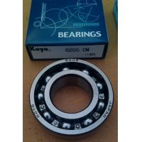 Best Selling koyo bearing,10 years experience distributor Deep Groove Ball Bearings KOYO Bearing
