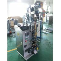 Coffee drip bag packaging machines /  automatic coffee packaging machines