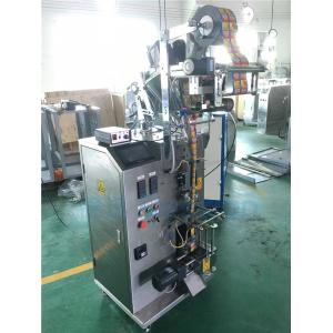 China Coffee drip bag packaging machines /  automatic coffee packaging machines on sale