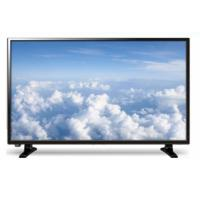 China 24 inch LED TV with DVD Player on sale