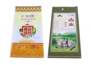 China Moisture Proof Animal Feed Packaging Bags Pp Polypropylene Woven Fabrics Sacks on sale