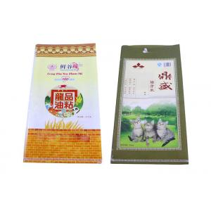 China Moisture Proof Animal Feed Packaging Bags Pp Polypropylene Woven Fabrics Sacks on sale