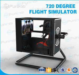 China Programming Motion Simulator Platform , 650kgs Velocity Flight Simulator on sale
