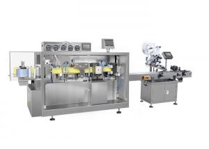 China Oral Liquid Filling And Sealing Machine With PM-100 Bottle Labeling Machine on sale