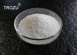 China DOPO-DDP Halogen Free Flame Retardant Epoxy Resin CAS 63562-33-4 White Powder on sale
