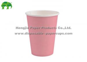 China Plain Pink 9oz Personalized Coffee Mug Custom Paper Coffee Cups With Sleeves on sale