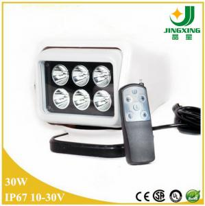 China Boat LED search light 30w remote control wireless led lighting on sale