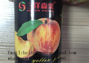 China Low Price Best Food Factory Halves Sweet Canned Yellow Peach In Syrup on sale