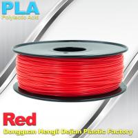 Custom Solid  Red PLA Filamente 1.75mm / 3mm 3D Extruding Material